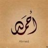 ahmedFarag20