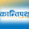 KantipathNews
