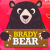 bradybear2013