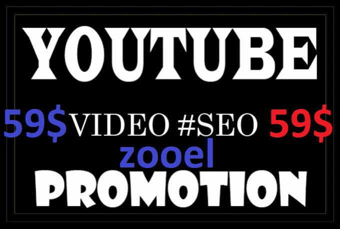 Rank #1 YouTube Video Using Video SEO with 100% Guarantee