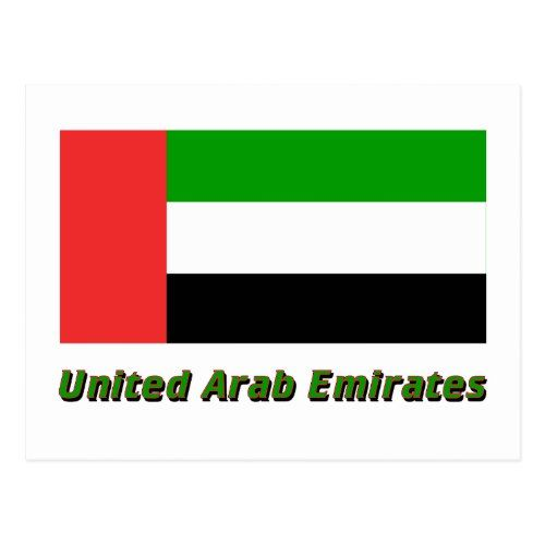 1000 United Arab Emirates TARGETED Traffic to Your website or blog site