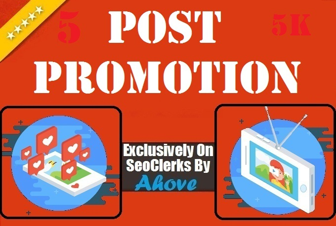 Get Instant 5000 Photo Promotion Or 50,000 Video Promotion