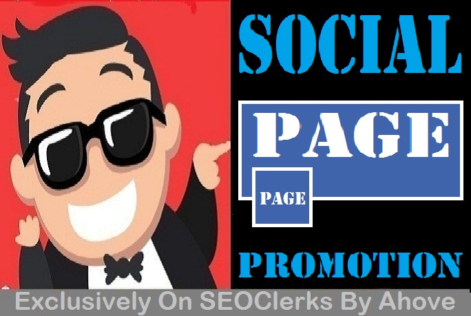 Start Instant Social Page Promotion