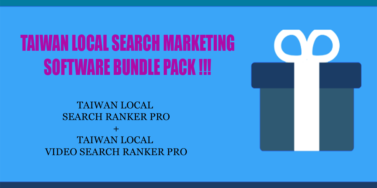 Taiwan local search ranker software bundle pack