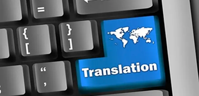 I will translate any page from english to hebrew or vice versa