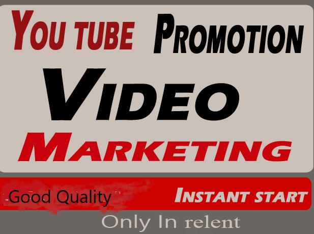 Best YouTube Video Promotion & Marketing