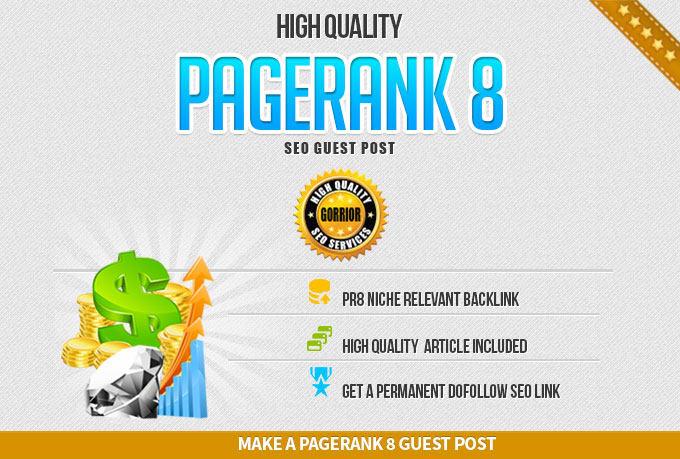 make a permanent SEO guest post baclink
