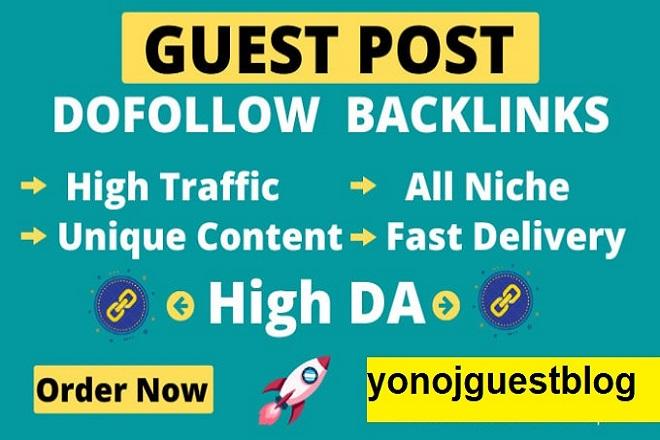 Guest Blogging Do follow backlink yonojguestblog / yonojguestblog. com
