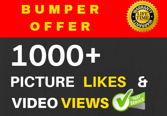 High Quality 1000+ Super Fast Pictures Promotions 24 Hrs Delivery