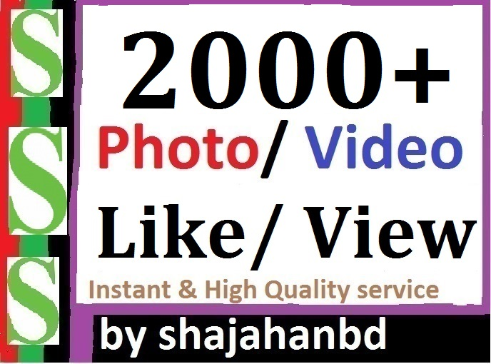 Instant 2000+ Likes in Pic High Quality OR Views
