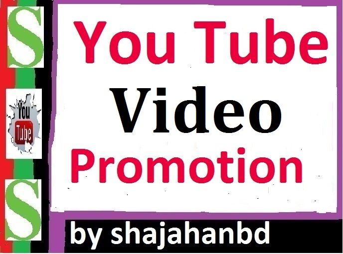 Video Promotion Active with Safe Audience