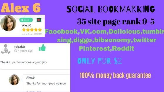 Manually make 35 high quality social backlink & bookmarking