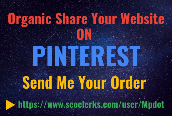 Organic Pinterest Website Shares Promotions