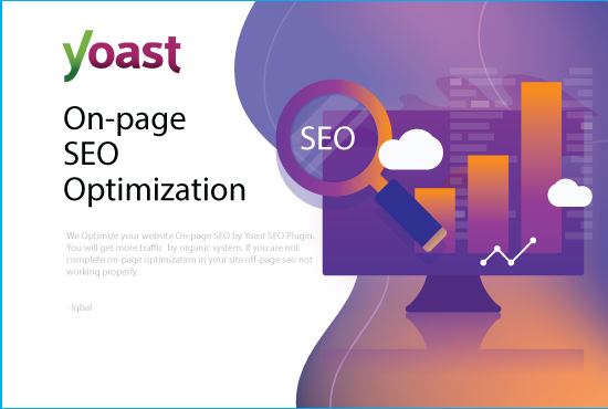 5 post or page On-Page Optimization by Yoast SEO