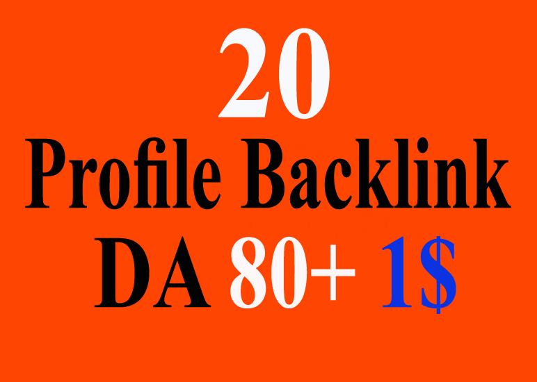 High Quality 20 Profile Backlinks High 70-90 DA PR