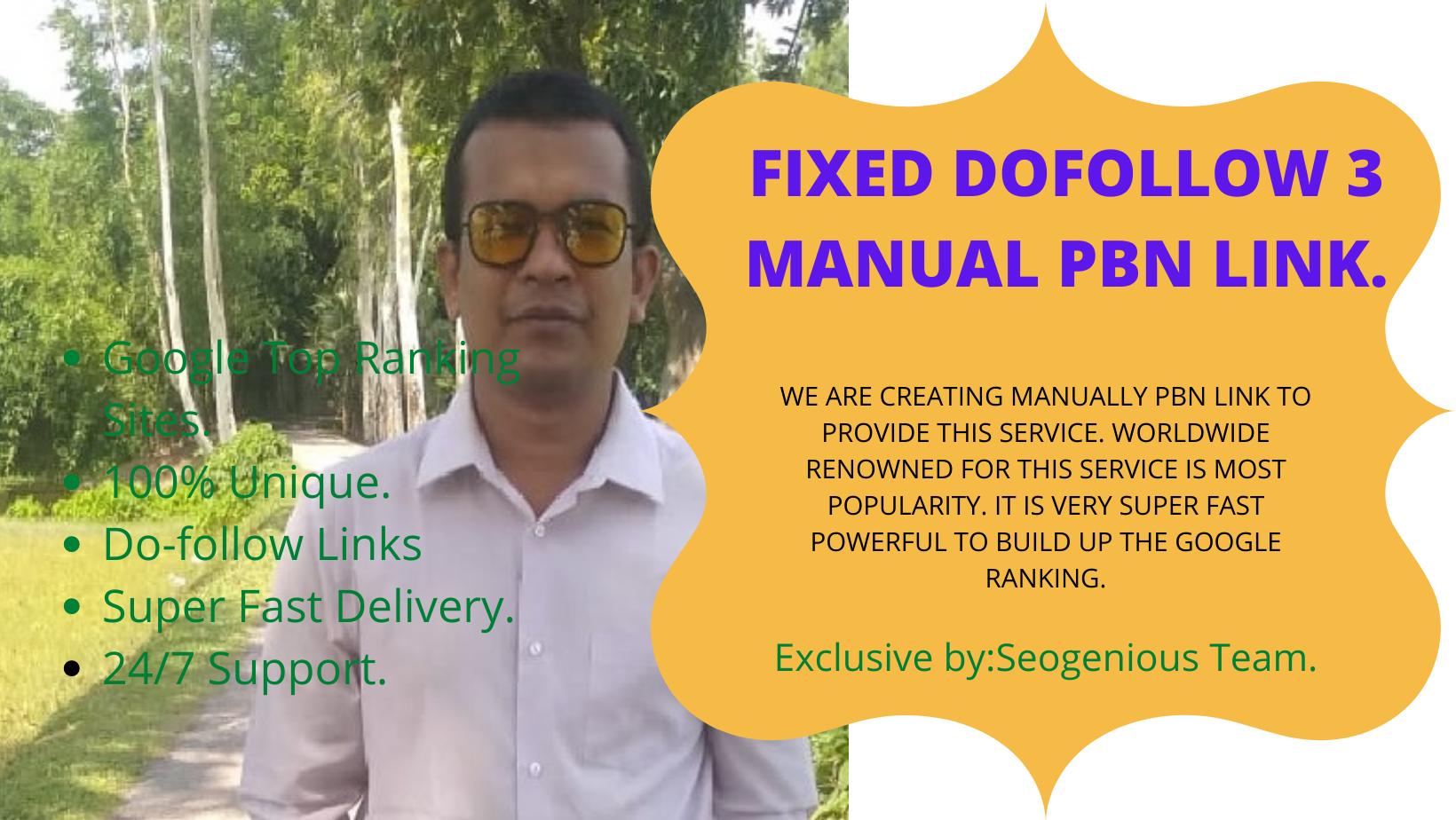 FIXED DOFOLLOW 3 MANUAL PBN LINK