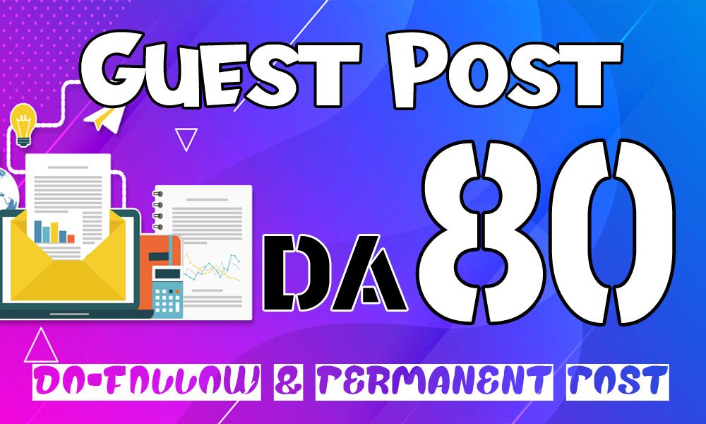 Guest Blog on DA-80 News Blog with Dofollow link