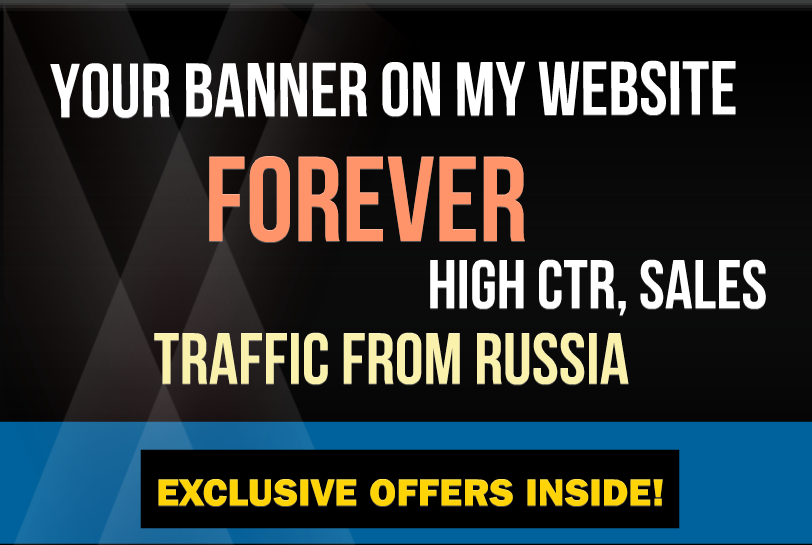 Your banner on my business blog forever