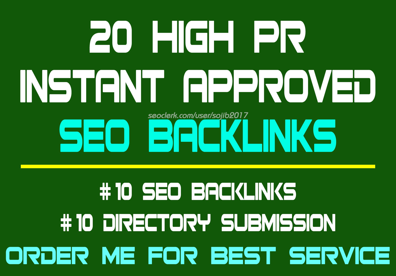 20 Instant Approved PR9 SEO Backlinks