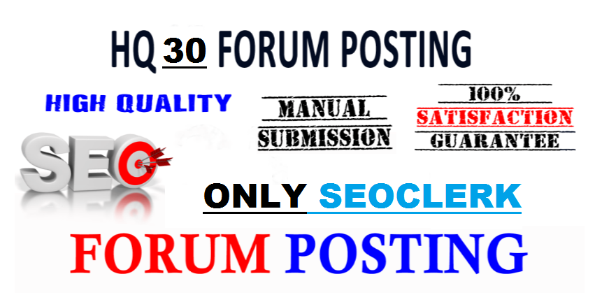 MEGA SELL OFFER Do Manually General Forum Posting Link