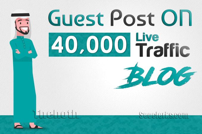 We Do guest dofollow backlink tech website