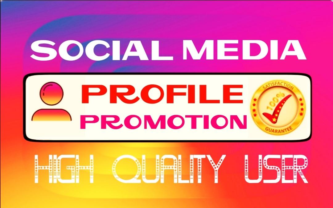 Deliver social media users instantly