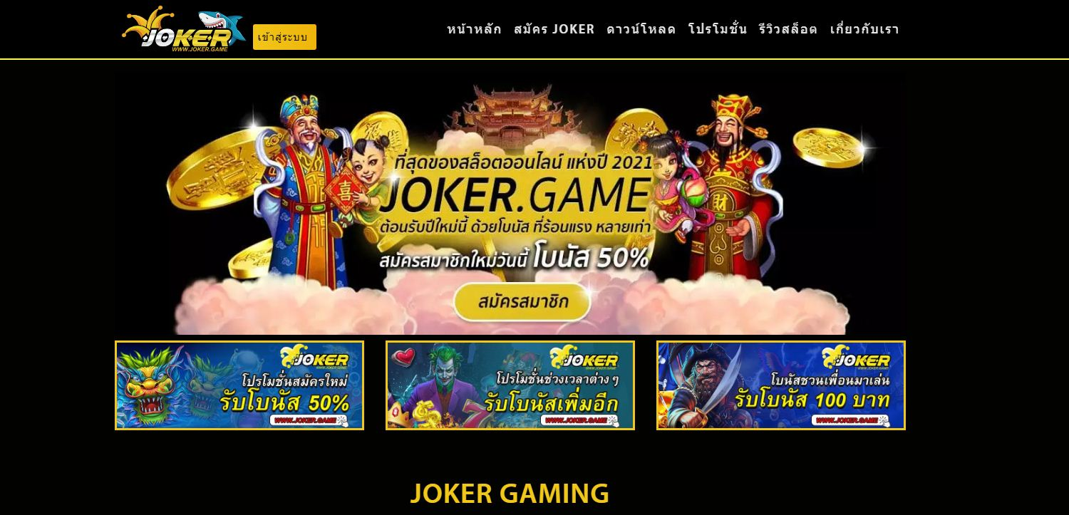 PBN - 200 JUDI BOLA, CASINO, POKER, GAMBLING, PBNs Post Boost Website Ranking (Highly Recommended)
