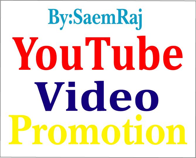 Best YouTube Promotion and Safe Marketing