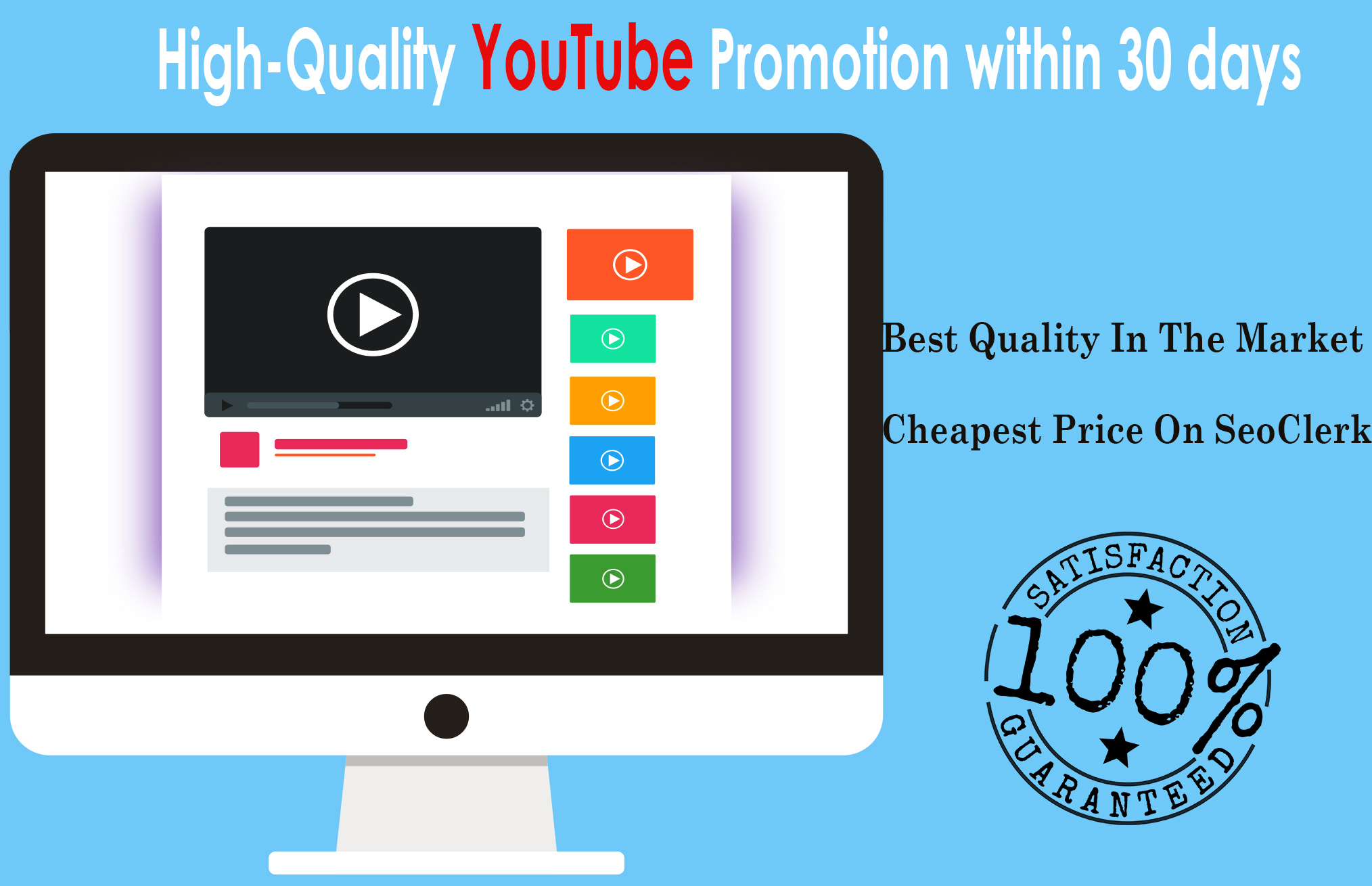 Manually Give High-Quality YouTube Promotion within 30 days