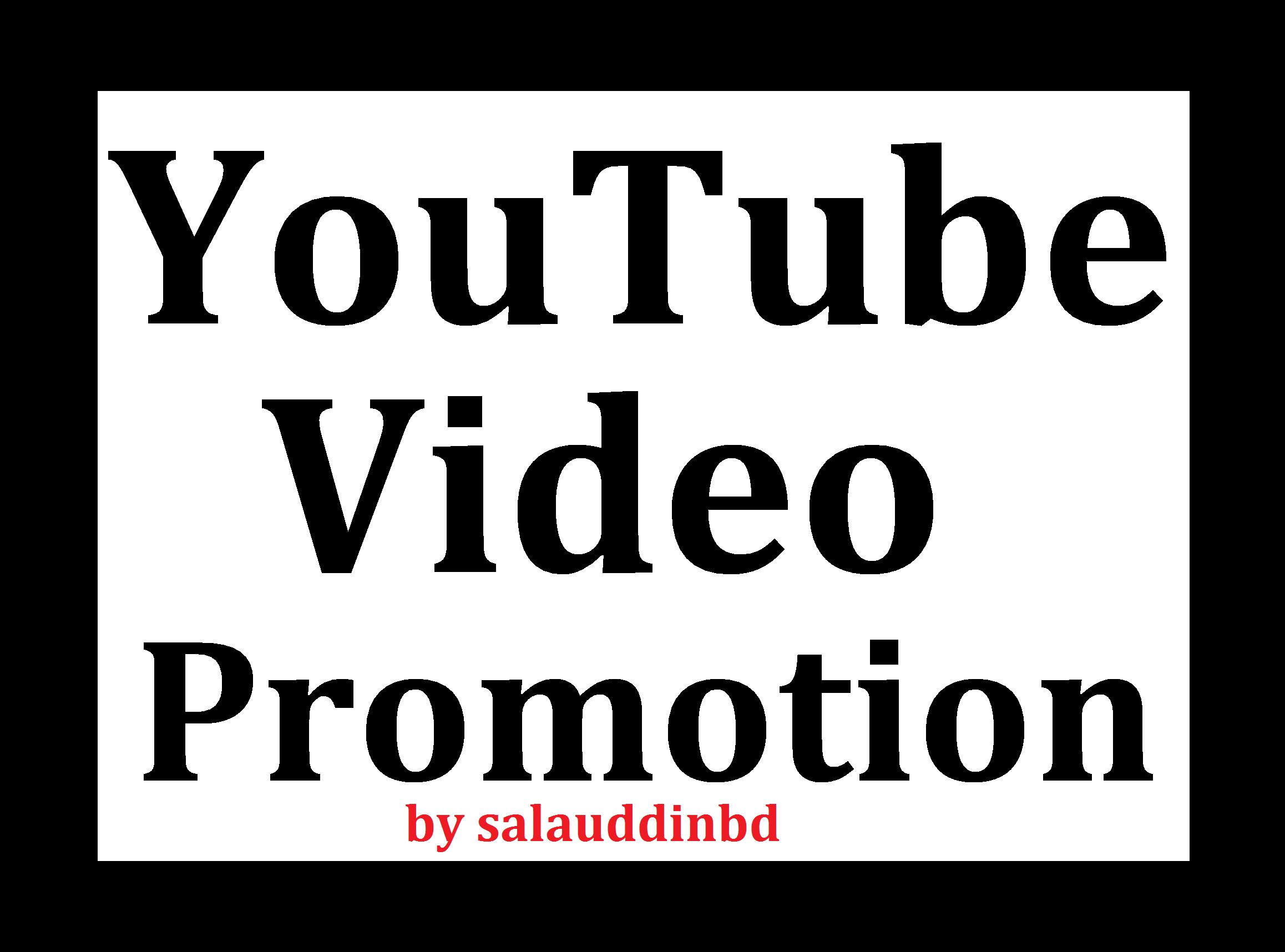 Get YouTube High Quality Video Super Fast Social Media Marketing