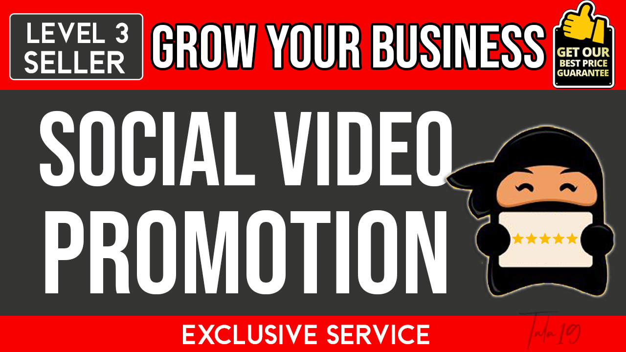 SOCIAL VIDEO Promotion Organic