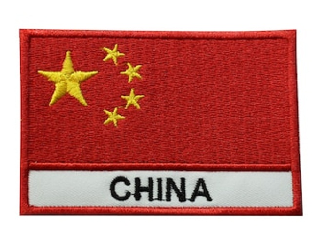 7500 VISITORS FROM CHINA TO YOUR WEBSITE WEB TRAFFIC
