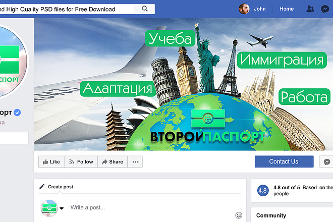 Facebook Design page Create a design for Facebook in 3 elements