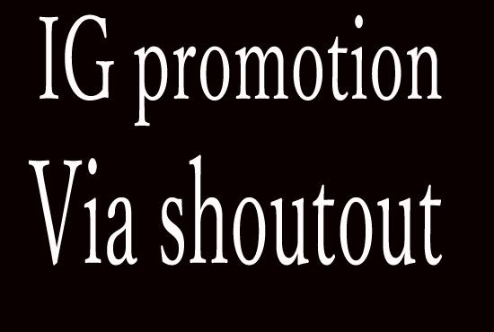 IG Profile Promotion Marketing via share on 100k