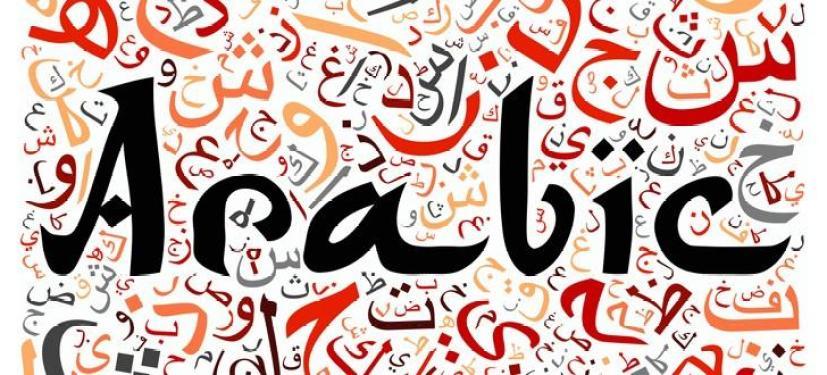 I will translate 200-500 word English to Arabic or Arabic to English