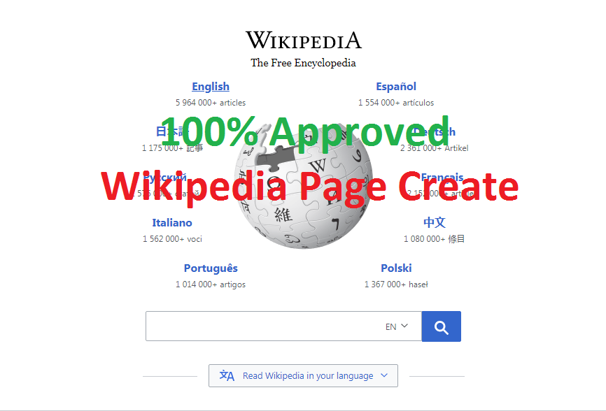I will Create Approved Wikipedia Page