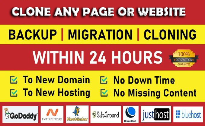 Clone,  backup,  migrate any Page or Website in the world of your interest