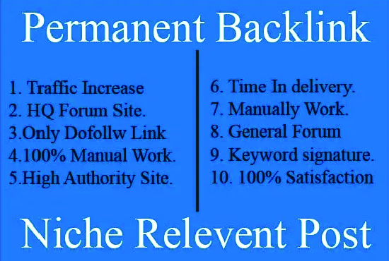 15 niche relevant forum posting for your website