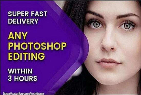Make Photoshop editing, photo editing, photo retouching