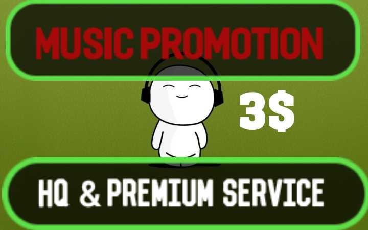 HQ Music Promotion for your Album Artist Playlist
