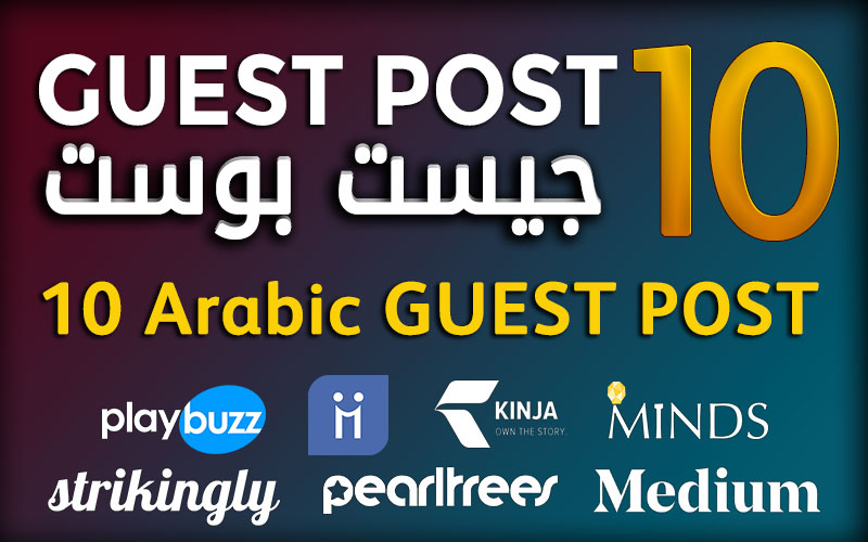 10 High Authority Arabic Guest Post On Da 90 To 20 Sites
