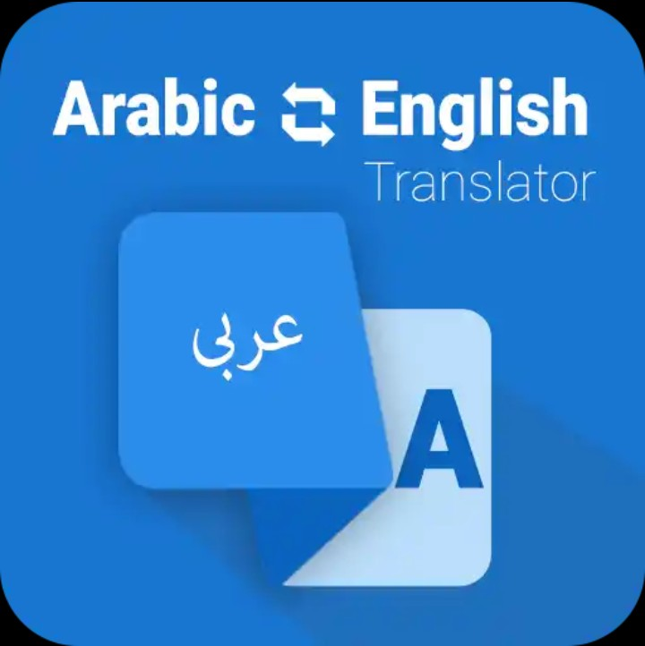 Fast translation of 600 - 800 words ARABIC < > ENGLISH