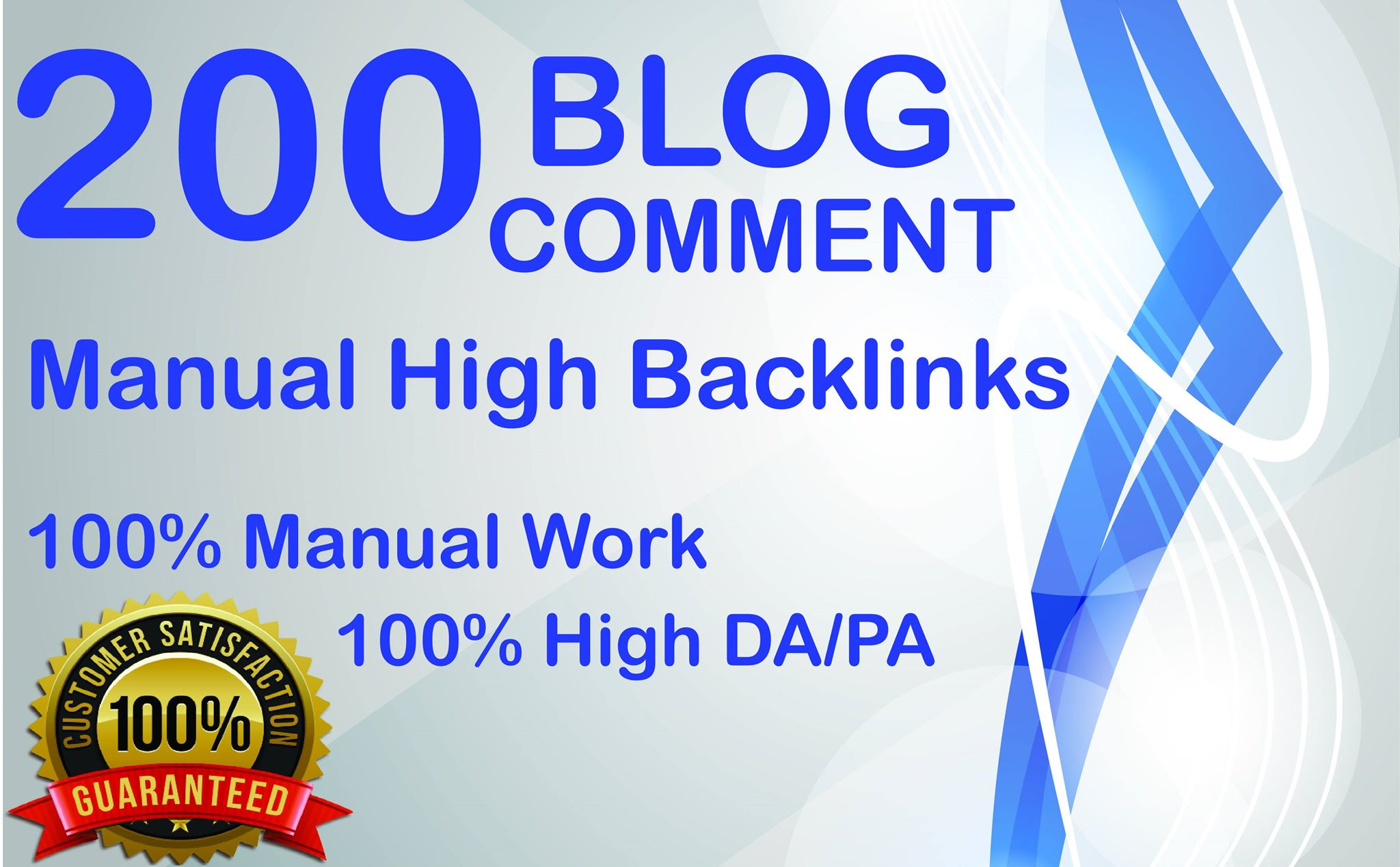 200 dofollow blog comment quality backlinks