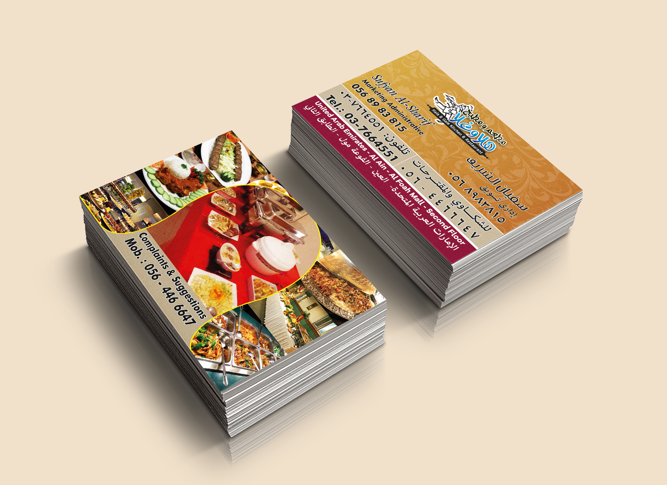 A Professional Business Card Design
