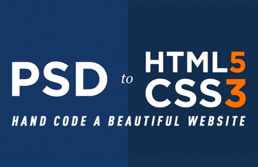 turn your psd to html and css responsive Web page