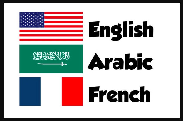 Trinlingual Translator Arabic/ French/ English
