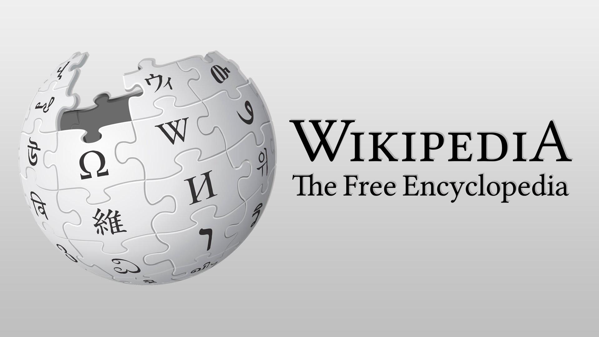 Wikipedia Backlinks - Niche Relevant