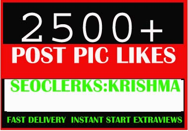 Fast Real 2000 High Quality Social Pictures Promotion