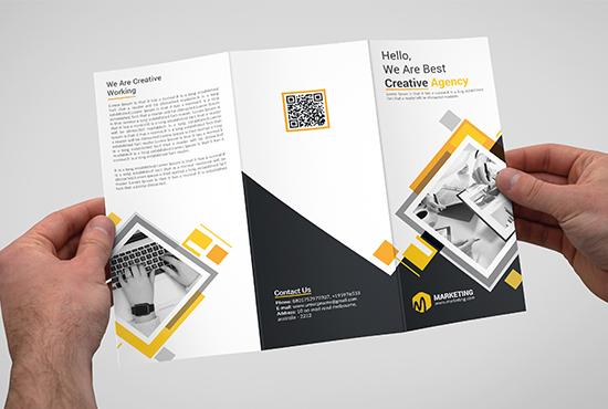 Brochure Design, Flyer, Ebook, Business Proposal