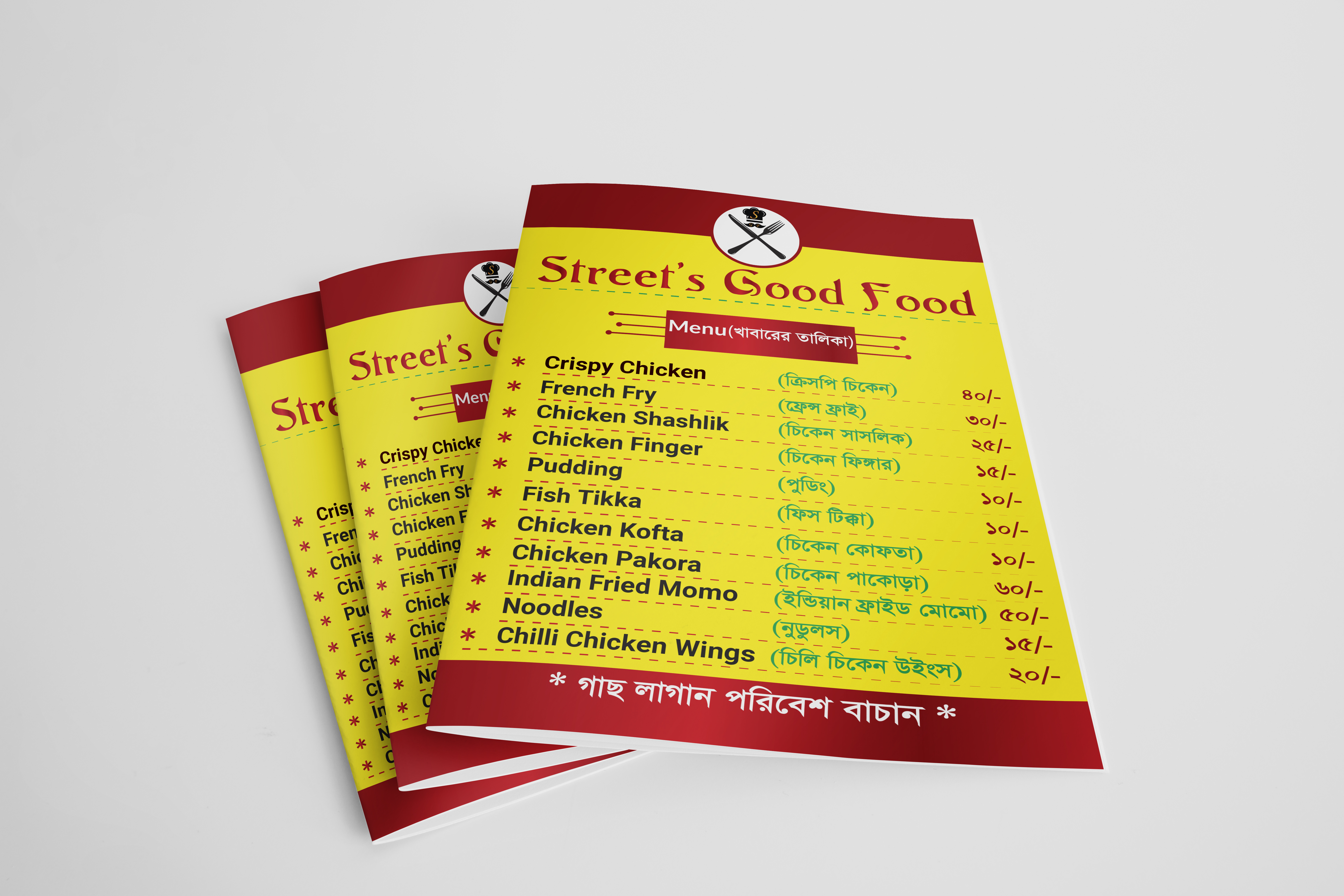 I will do Create Creative Flyer Design for you